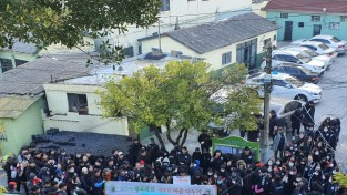 부산 초록봉사단 연탄 4,800장ㆍ라면46박스ㆍ 쌀 23포대 사랑의 온기 전달