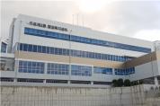 부산 북구 구포2동 행정복지센터 새 청사로 이전