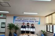 부산동래교육지원청, 복천박물관·동래문화회관과 체험교실 MOU