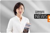 """""""김해신공항 재검증, 총선 전 결과 내달라"""""""