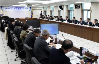 김석준 교육감 20일 직속기관 업무보고회 주재