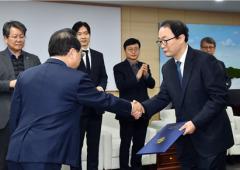 부산인재평생교육진흥원장 취임