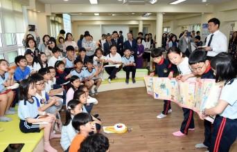 전영근 부산교육청 교육국장, 광남초'첨단미래 학습센터'개관 축하
