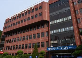 부산교육청, '온라인 개학'대비 '온라인 학교지원팀 '가동