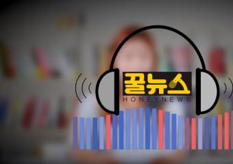 [꿀뉴스] 서민 부담을 줄이기 위한 2019년 新 세금법 등장!
