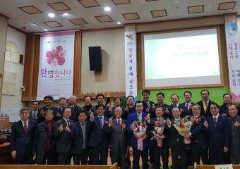 부산기독교총연합회 42대 대표회장에 평화교회 임영문 목사 취임
